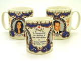 William and Kate Wedding Mug